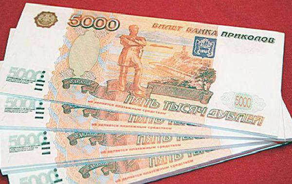 В Москве задержаны подозреваемые в краже 325 тыс. рублей из банкоматов