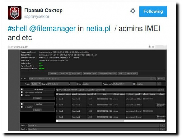 Хакер «Правый сектор» атаковал польскую телекоммуникационную компанию