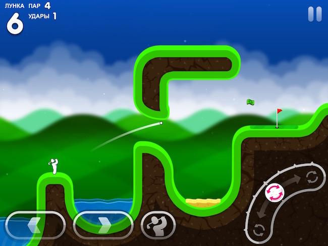 Super_Stickman_Golf_3_3