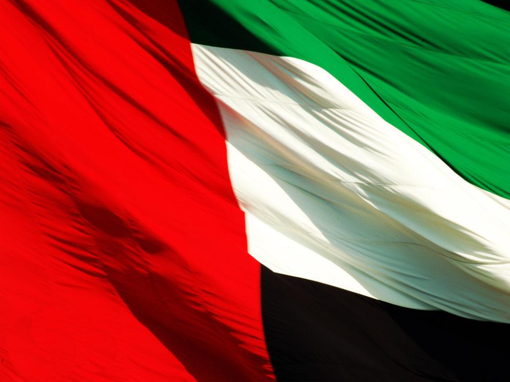 В ОАЭ использование VPN и прокси теперь карается тюремным сроком и штрафами