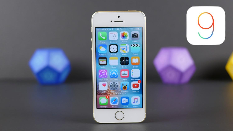 Вышли iOS 9.3.3, watchOS 2.2.2, tvOS 9.2.2 и OS X 10.11.6