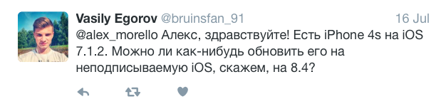bruisfan-iphone-update-question