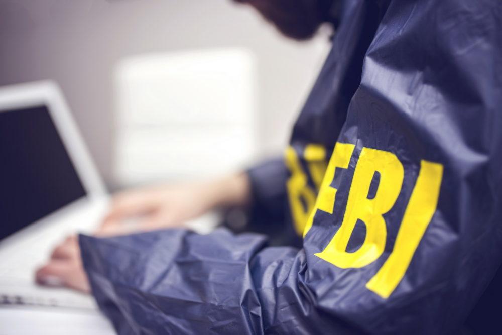 ФБР утверждает, что их малварь нельзя называть малварью