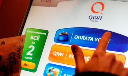 Роскомнадзор внес сайты Qiwi и Skrill в реестр запрещенной информации