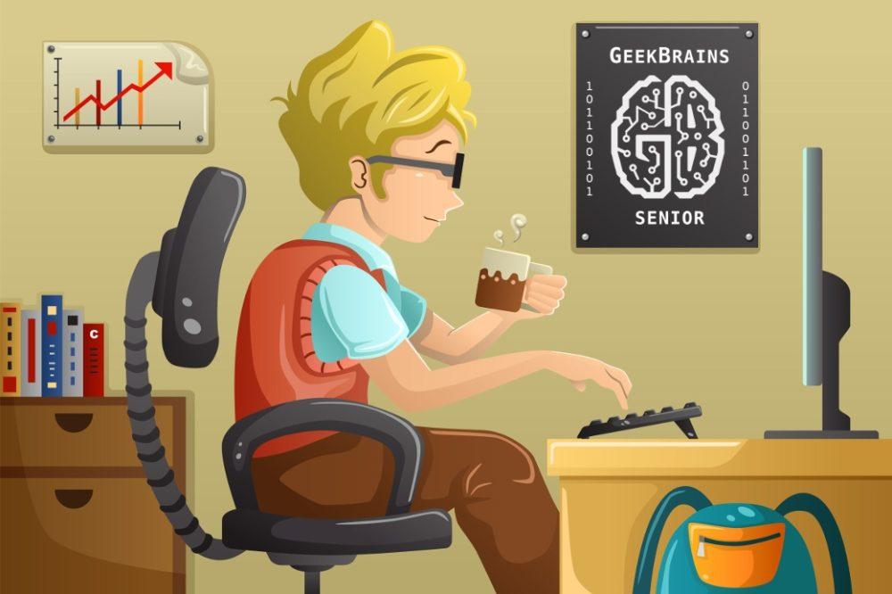 Учиться, как гик! Можно ли научиться программированию и администрированию сетей в интернете?