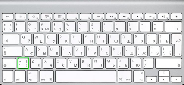 russian-apple-keyboard