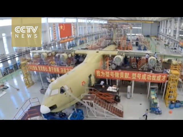 Китай представил крупнейший самолет-амфибию