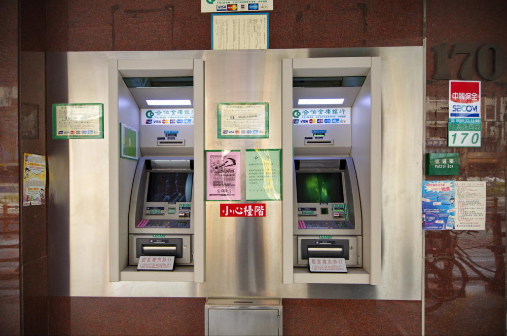 Российские хакеры похитили из тайваньских банкоматов более $2 000 000