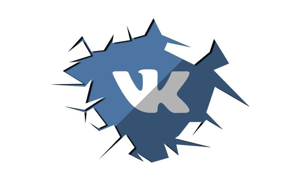 Используем VK.com в своих целях: 5 готовых рецептов