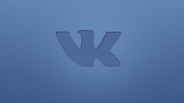 Музыка в приложение «ВКонтакте» вернется в ближайшие дни