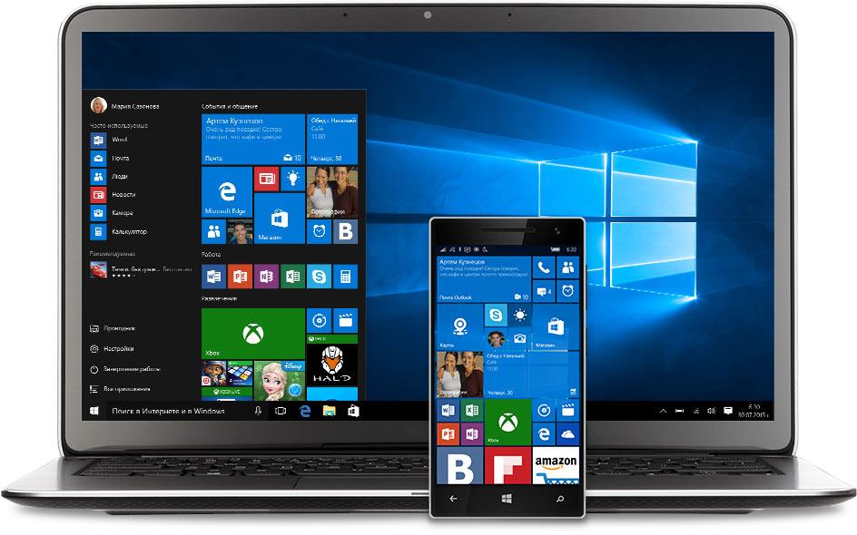 Microsoft признала, что не добьется 1 млрд установок Windows 10 к 2018 году