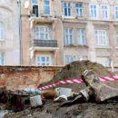 Во Львове проводятся раскопки на территории тюрьмы НКВД