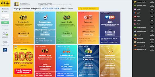 Возможность проверки лотерейного билета в режиме онлайн