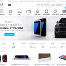 Интернет-магазин качественной и надежной электроники