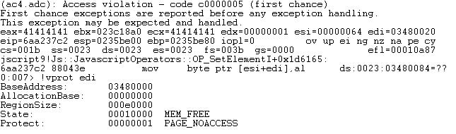 Успешное срабатывание PoC для MS16-063