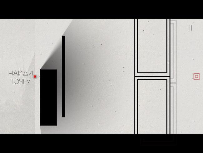 Subway — твоя жизнь сложна и опасна, если ты куб