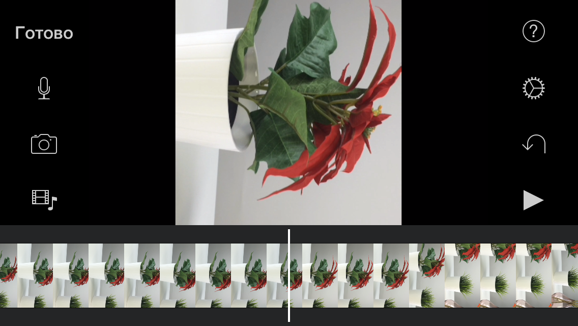 #Видео — Как исправить ориентацию видео с камеры iPhone