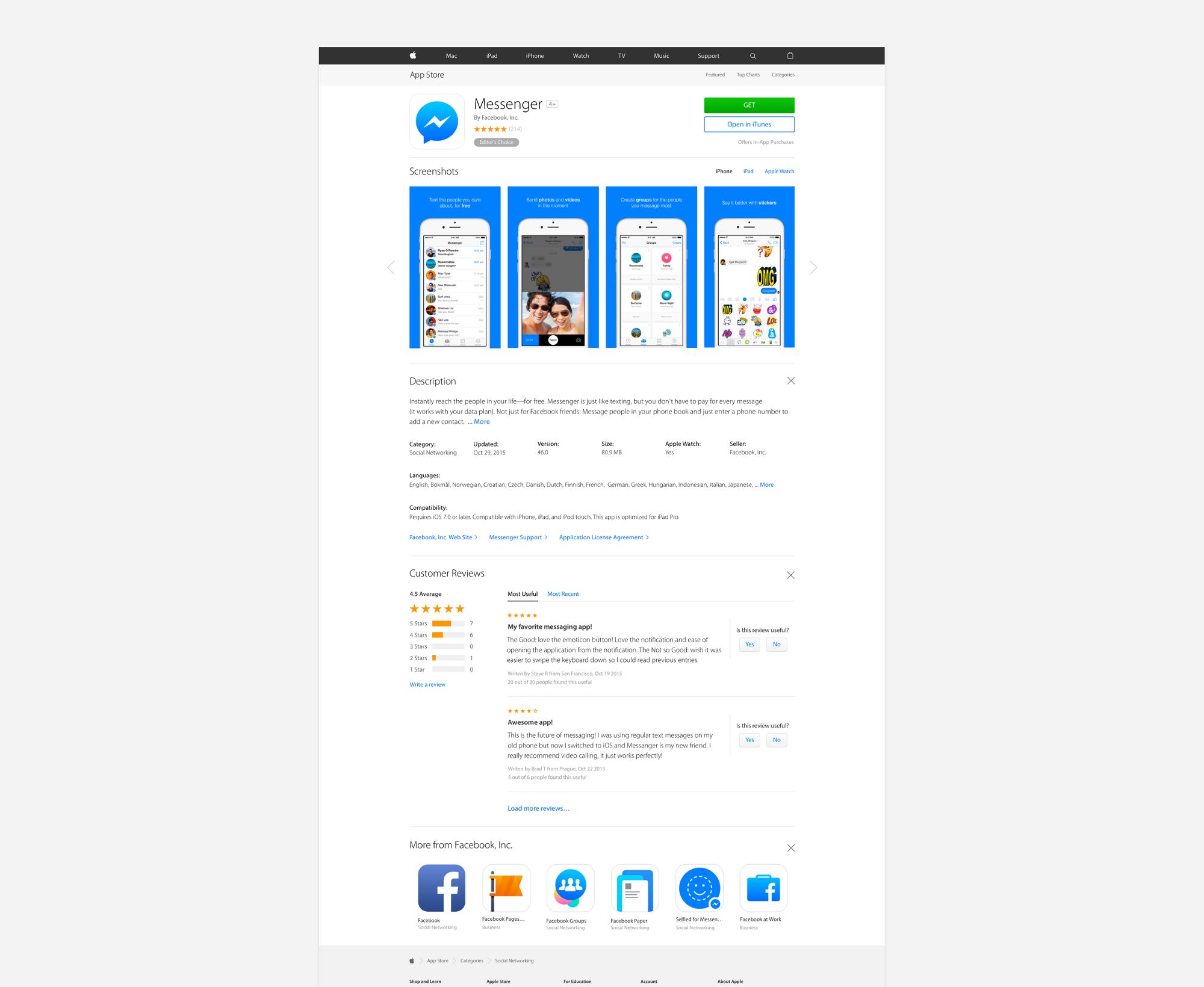 App Store в вебе