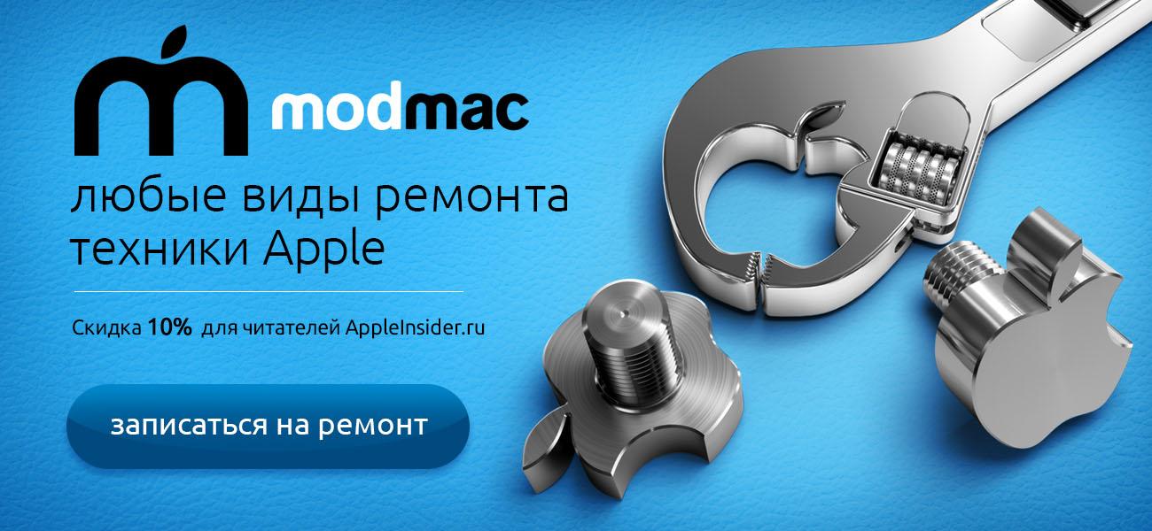 [Спросите ModMac] Что делать, если попала вода в iPhone или iPad?