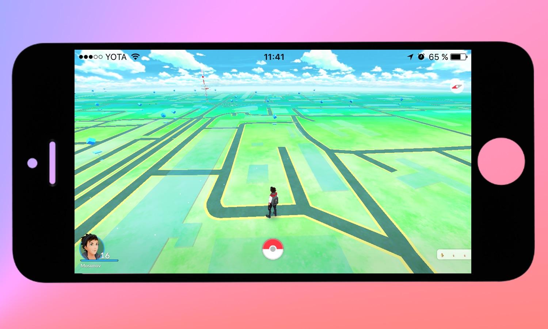 Как играть в Pokemon GO в пейзажной ориентации