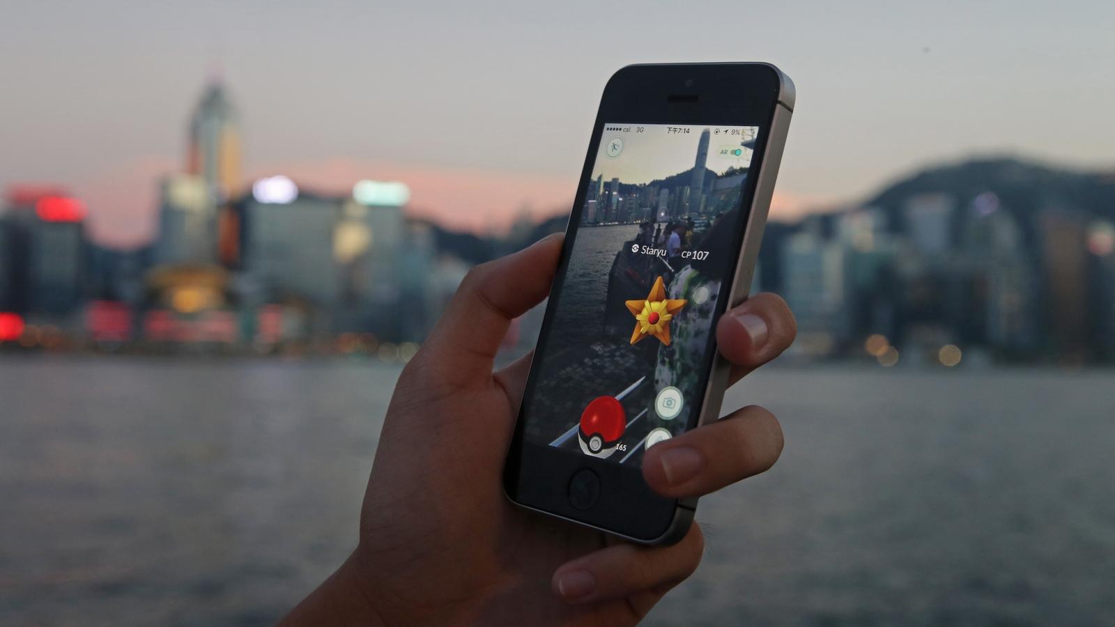 Игра Pokemon GO привела Apple к очередному рекорду