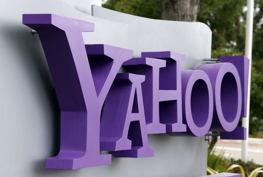 Новая утечка данных: в даркнете продают 200 млн учетных записей Yahoo