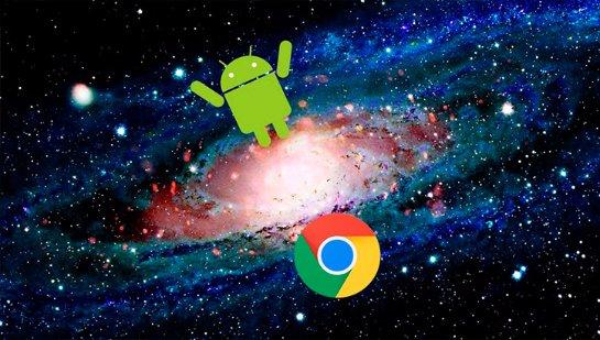 Google анонсировал выход новой ОС