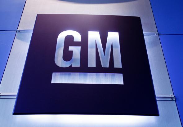 General Motors отзывает свыше 3 млн автомобилей из-за ошибки в ПО