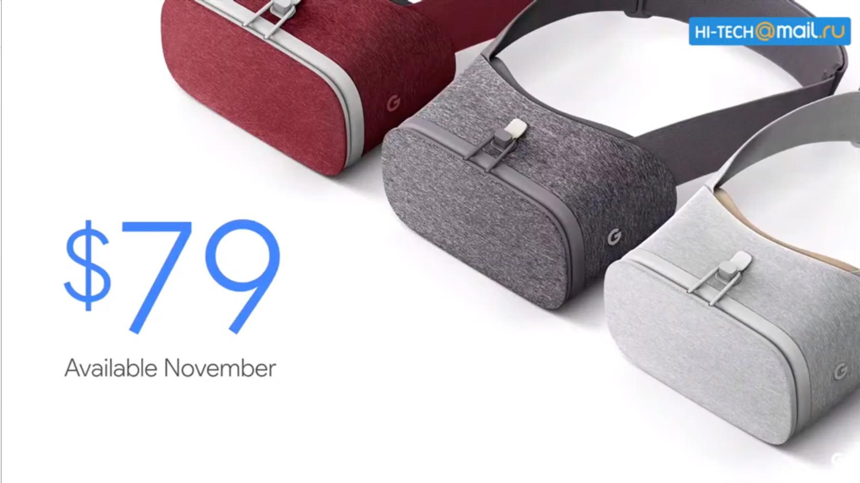 Состоялась официальная презентация новых гаджетов от Google