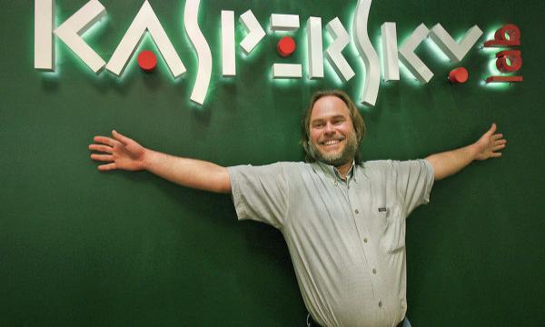 Украина исключила «Лабораторию Касперского» из санкционного списка