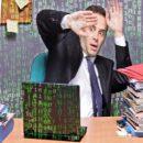 Хакеры используют элементы ActiveX для запуска вредоносного кода