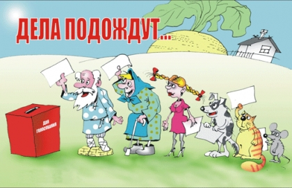 РФ обезопасит свои президентские выборы с помощью QR-кодов