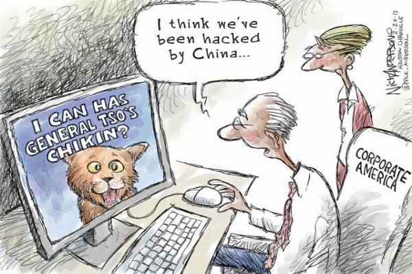 Китайцы неоднократно похищали секреты Пентагона