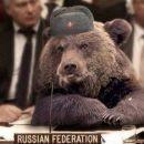 ФБР подозревает РФ во взломе почты главы избирательного штаба Клинтон