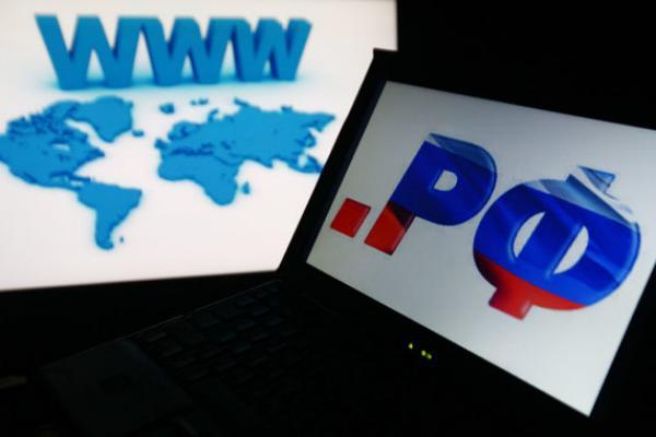 В РФ может появиться госрегистратор доменных имен