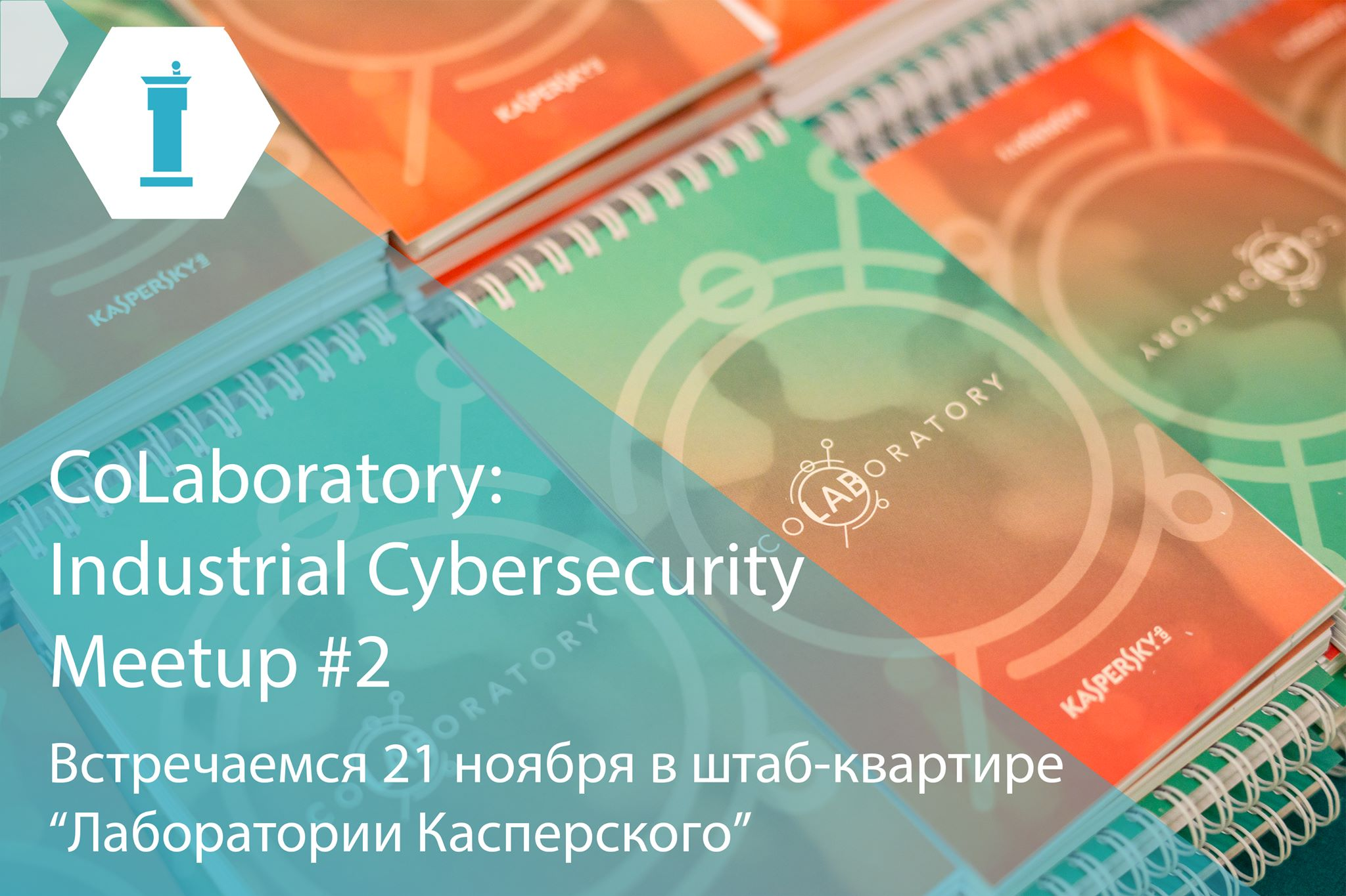 CoLaboratory: Industrial Cybersecurity Meetup #2