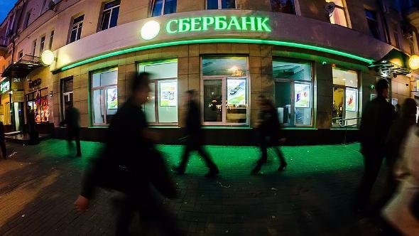 «Сбербанк» узнал страну-источник DDoS-атак