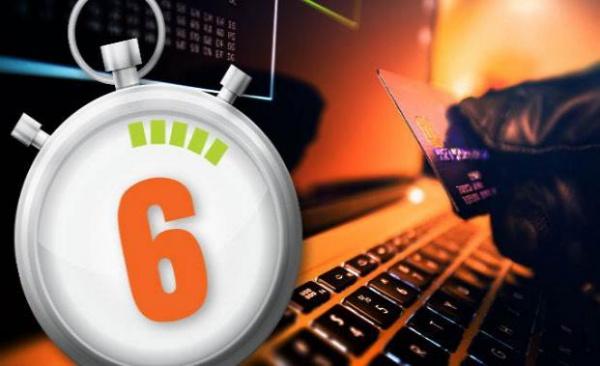 Новый метод позволяет взломать карту Visa за 6 секунд