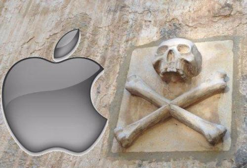 Обнаружен способ обхода экрана активации iPhone и iPad
