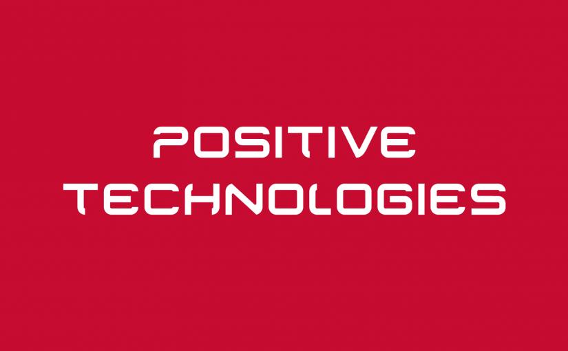 Официальное сообщение компании Positive Technologies по поводу возможной дестабилизации финансовой системы РФ