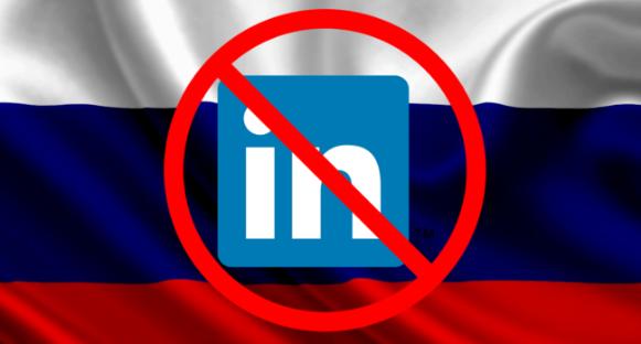 LinkedIn не уверена в целесообразности оставаться в России