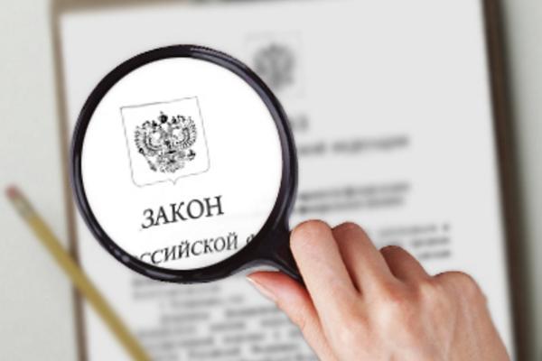 В Госдуму внесен законопроект об усилении защиты информации госорганов