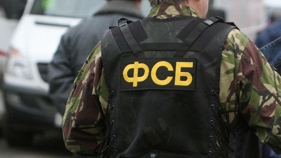 ФСБ заявила о готовности отражать кибератаки на Россию