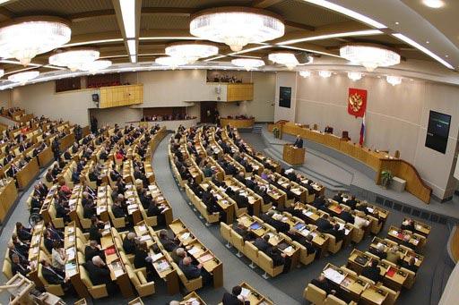 Госдума ужесточила наказание за нарушения закона РФ о персональных данных
