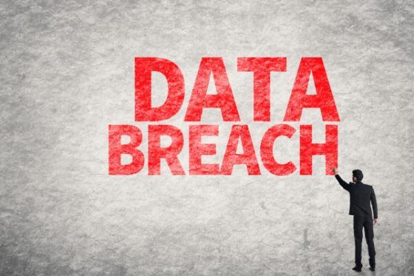 В 2016 году 4,2 млрд записей оказались в Сети в результате утечек данных