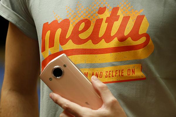 Китайское приложение Meitu уличили в сборе персональных данных