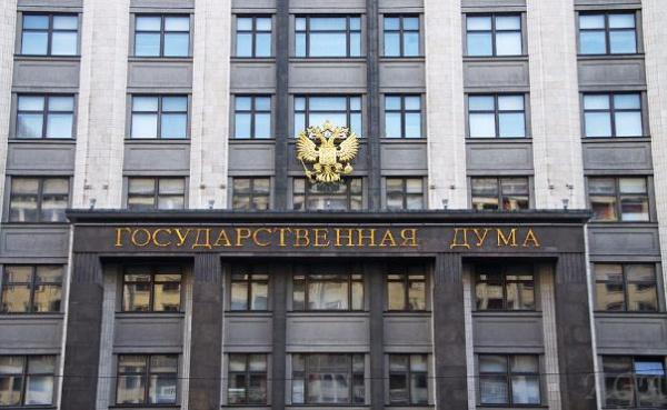За кибератаки на госорганы РФ могут ввести наказание в виде 10 лет тюрьмы