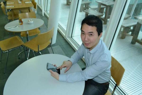 Разработан новый метод взлома графической блокировки на смартфонах