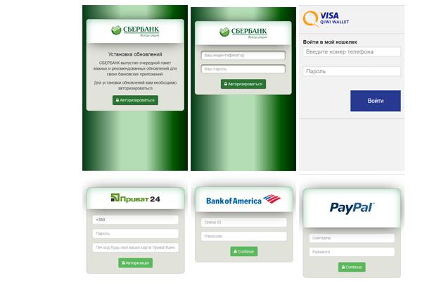 В Сети опубликован исходный код одного из банковских Android-троянов