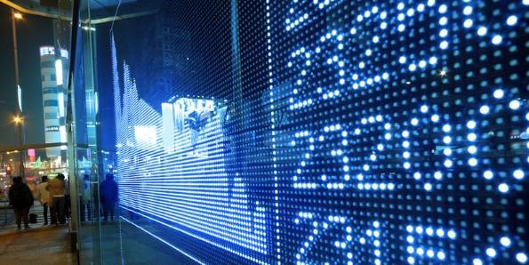 Банк России прогнозирует рост числа кибератак на биржи в 2017 году